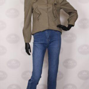 Jill Split Jeans