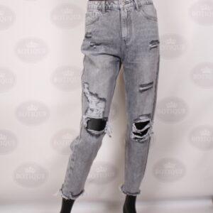 Coy Jeans